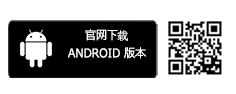 Android Direct Link