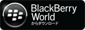 BlackBerry World - JP