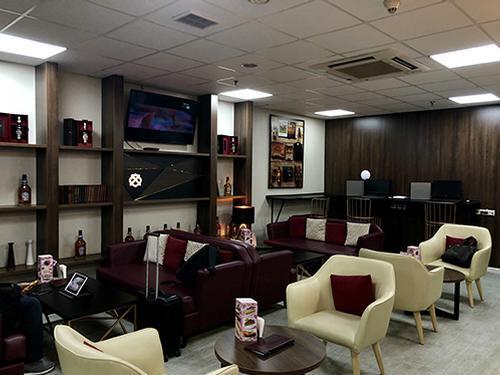 Almaty International Business Lounge