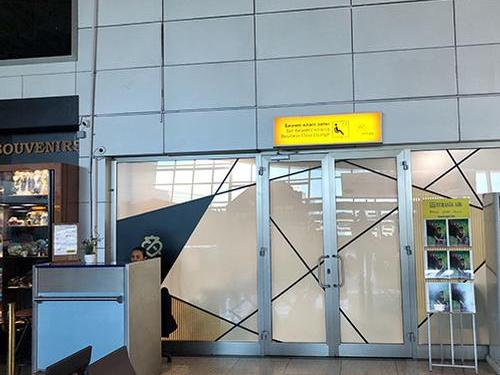 Almaty International Business Lounge, Almaty International