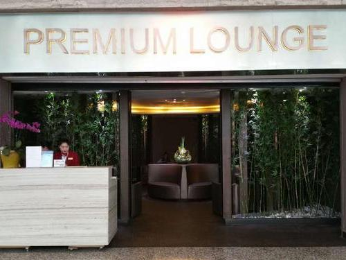 Premium Lounge, Guangzhou Baiyun International