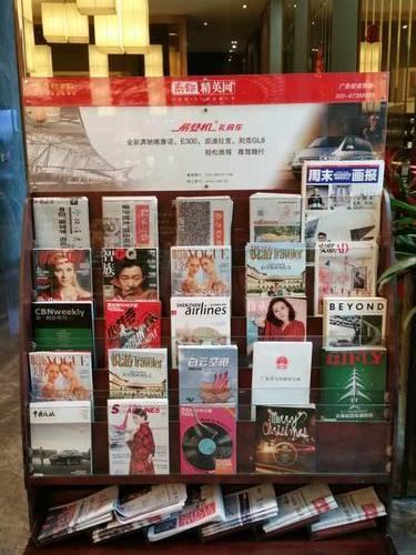 King Lounge, Guangzhou Baiyun International