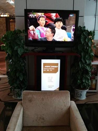 International First Class Lounge, Guangzhou Baiyun International