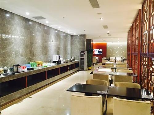 Joy Boarding Lounge, Zhengzhou Xingzheng