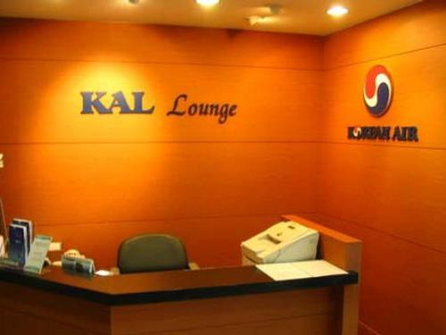 Kal Louinge, Jeju International