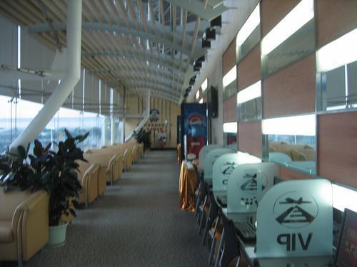 VIP Lounge (Concourse C), Chongqing Jiangbei International