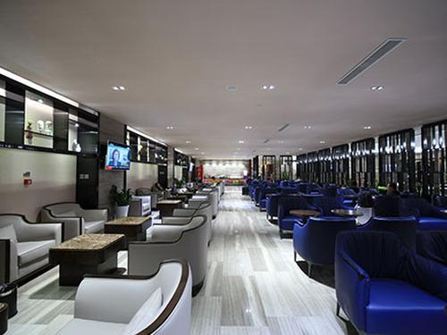 No. 2 First And Business Class Lounge