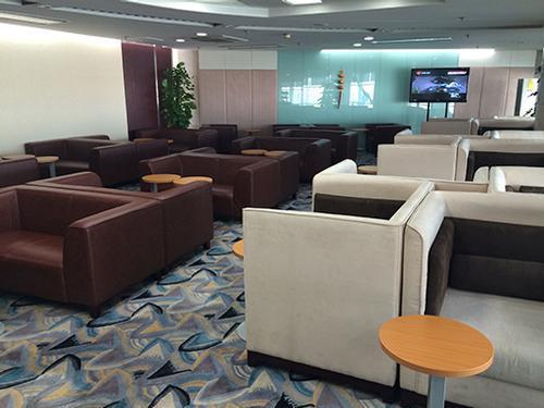 Yi Tong Club Lounge, Dilian