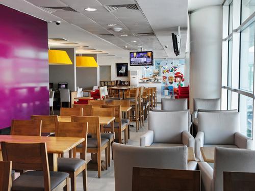 Anadolu Jet Primeclass Lounge, Ankara Esenboga