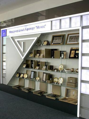 Business Lounge, Bishkek Manas International