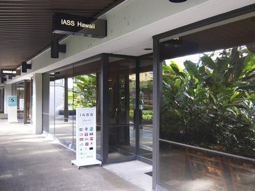 IASS Hawaii Lounge, Honolulu HI International