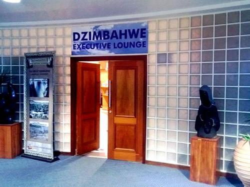 Dzimbahwe Executive Lounge, Harare International