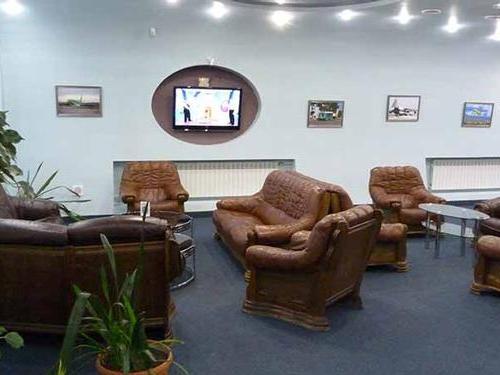 Business Lounge, Chita Kadala