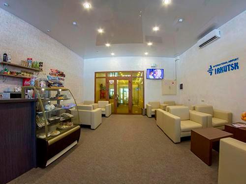 High Comfy Zone Lounge, Irkutsk International