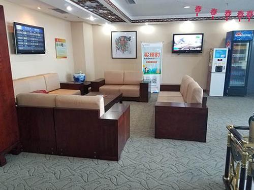 First Class Lounge, Jining Qufu