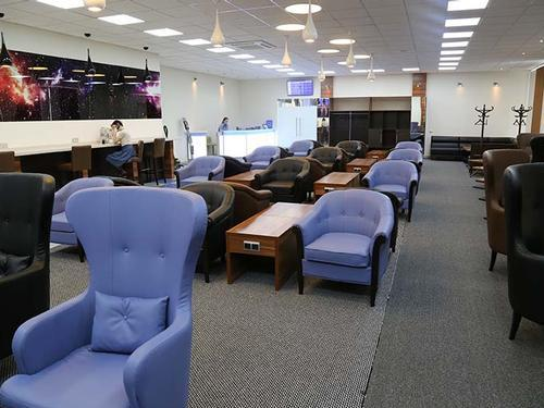 Domestic Business Lounge