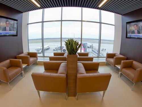 Business Lounge, Katowice Pyrzowice International