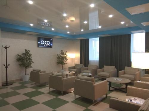 Business Lounge, Apatity Khibiny