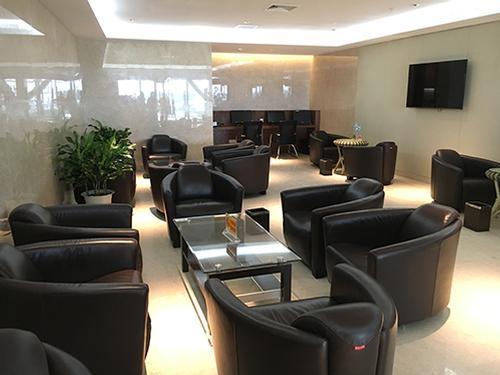 First & Business Class Lounge