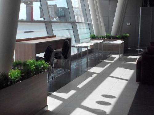 International Lounge, Kazan International