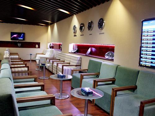 Majan Lounge, Muscat International