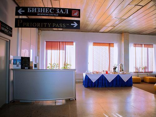 Murmansk Airport Business Lounge, Murmansk