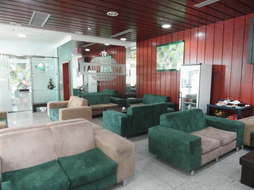 CIP Premium Lounge