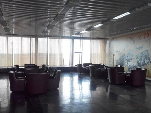 Domestic Lounge, Minsk International