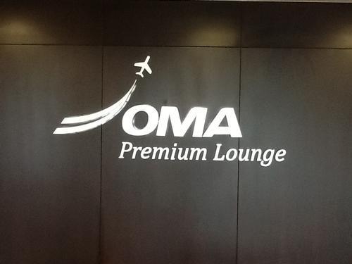 Oma Premium Lounge, Monterrey Mariano Escobedo Intl