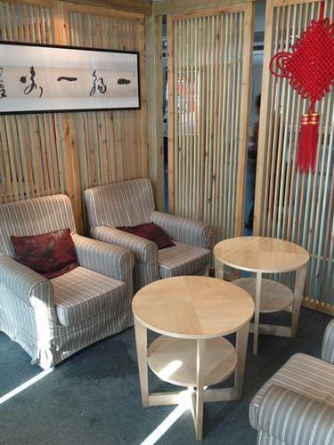 Golden Century Lounge, Nanjing Lukou International
