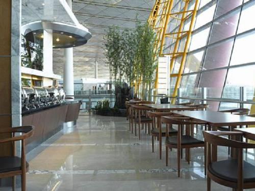 Air China Business Class Lounge, Beijing Capital Airport