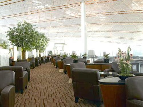 Air China First and Business Class Lounge, Beijing Capital Airport