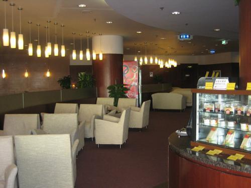BGS Premier Lounge, Beijing Capital Airport