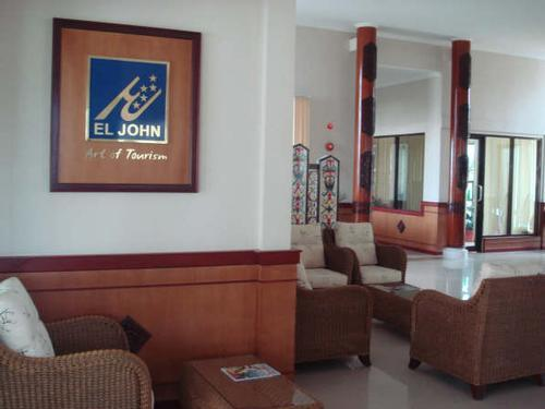 Isen Mulang Lounge, Tjilik Riwut International Airport