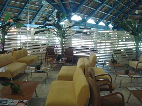 VIP Lounge Punta Cana, Dominican Republic