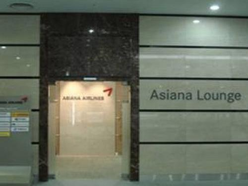 Asiana Lounge, Busan Gimhae International