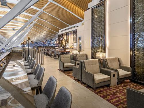 No. 77 VIP Lounge, Shanghai Pudong International
