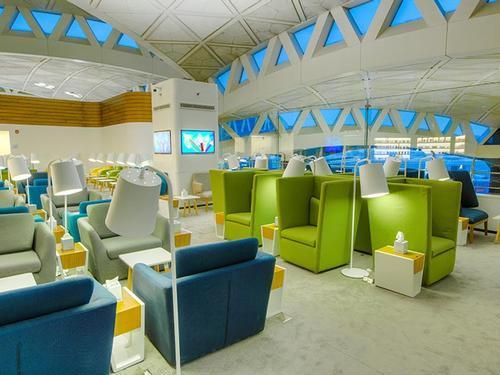Wellcome Lounge, Riyadh King Khalid International