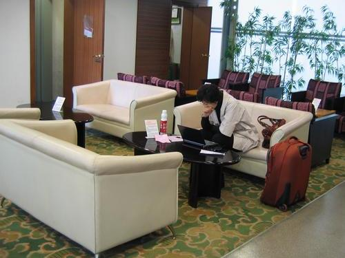 First Class Lounge (No.69), Hongqiao International Shanghai