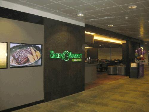 The Green Market, Singapore Changi Airport