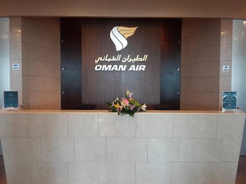 Al Khareef Lounge by Oman Air