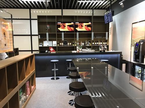 Swissport Vitosha Lounge, Sofia