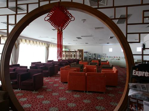 First Class Lounge, Sanya Phoenix International Airport