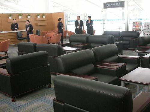 First Class Lounges, China Quingdao Liuting International Airport