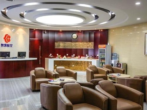 Okay Airways First Class Lounge, Tianjin Binhai International
