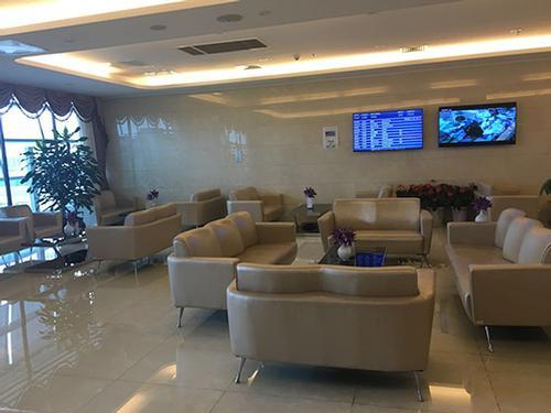 First Class Lounge, Tianjin Binhai International