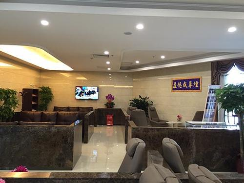 Fortune Wings Gold & Silver Card Members Lounge, Tianjin Binhai International