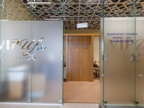 UFA VIP International Business Lounge, Ufa