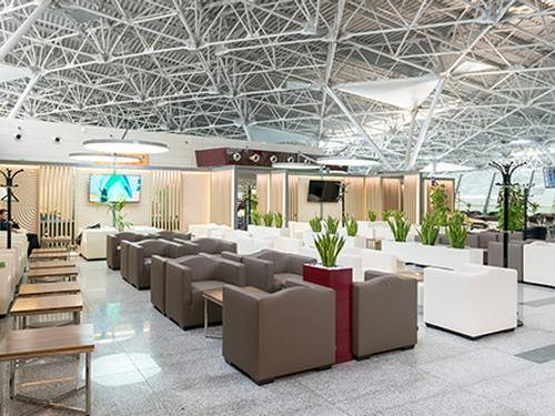 Business Lounge (International and Domestic)