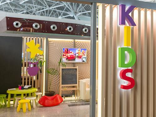 Business Lounge (International and Domestic), Moscow Vnukovo International, Russia